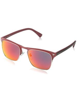 Очки солнцезащитные | 5693884