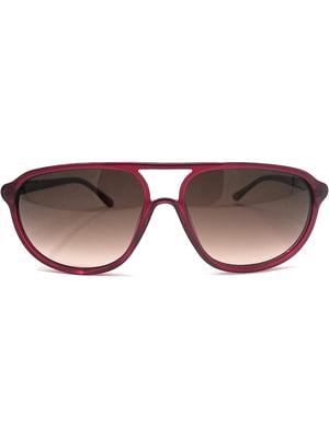 Очки солнцезащитные | 5693886