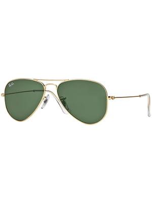 Очки солнцезащитные | 5693900