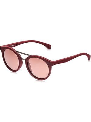 Очки солнцезащитные | 5693935