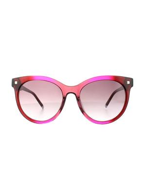 Очки солнцезащитные | 5693939