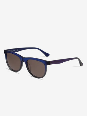 Очки солнцезащитные | 5693944