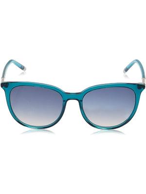 Очки солнцезащитные | 5693953