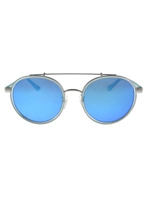 Очки солнцезащитные | 5693954