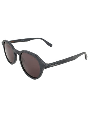 Очки солнцезащитные | 5693988
