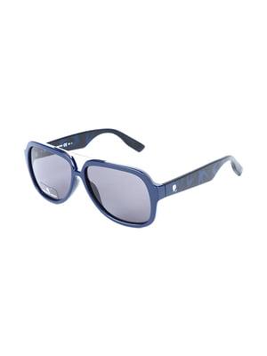 Очки солнцезащитные | 5693993