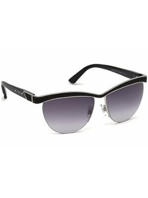 Очки солнцезащитные | 5693996