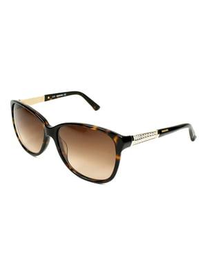 Очки солнцезащитные | 5693997