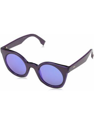 Очки солнцезащитные | 5694007