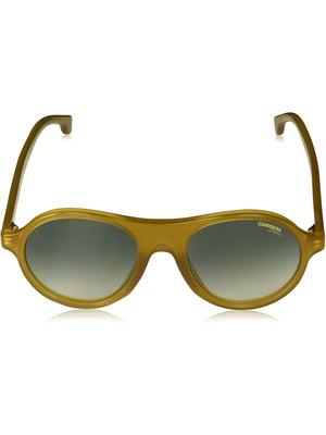 Очки солнцезащитные | 5694012