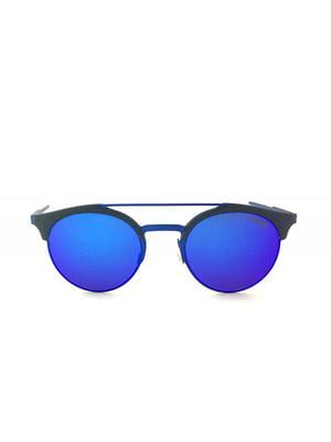 Очки солнцезащитные | 5694014