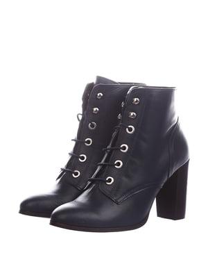 Ботинки синие | 5694201