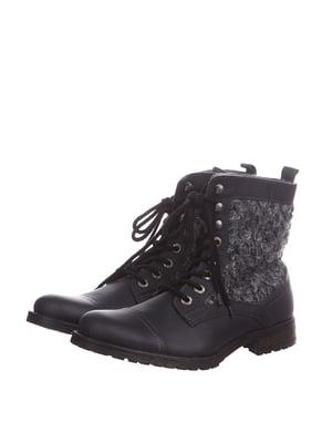 Ботинки грифельного цвета | 5694205