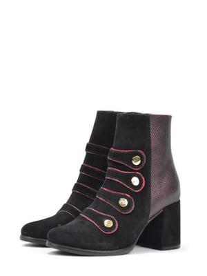 Ботинки черные | 5694156