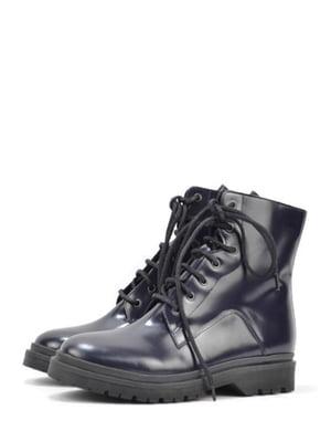 Ботинки синие | 5694337