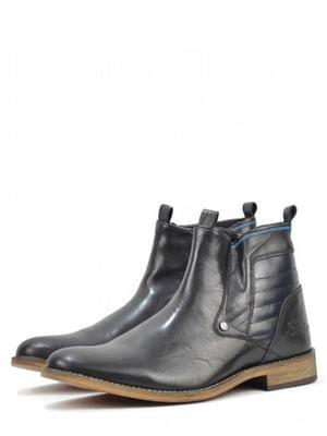 Ботинки сине-черные | 5694483