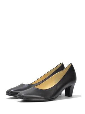 Туфлі чорні - Gabor - 5694515