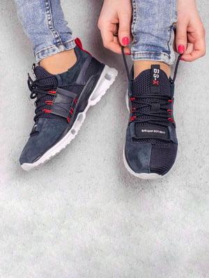 Кросівки сині | 5643471