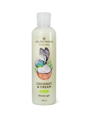 Гель для душа с экстрактом кокоса (250 мл) | 5694662