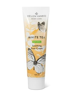 Крем для ног с экстрактом белого чая (100 мл) | 5694671
