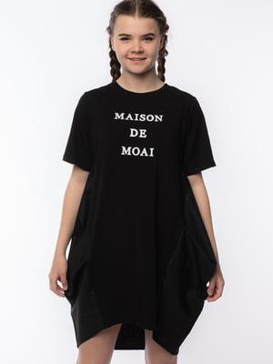 Сукня чорна з написом | 5690693