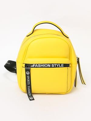 Рюкзак желтый   5687932
