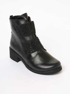 Ботинки черные | 5694728