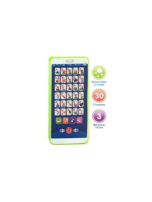 Інтерактивний телефон-абетка | 5697812