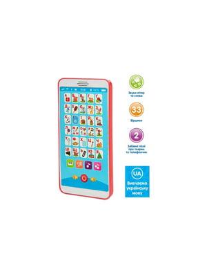 Інтерактивний телефон-абетка | 5697814