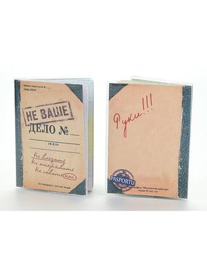 Обложка виниловая на паспорт | 5697834