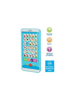 Інтерактивний телефон-абетка | 5697837