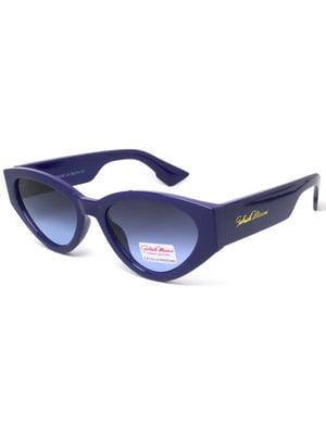Очки солнцезащитные   5701206