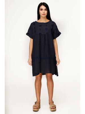 Платье | 5700569