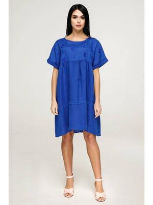 Платье | 5700571