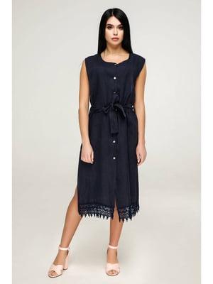Платье | 5700576