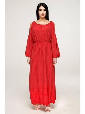 Платье | 5700586