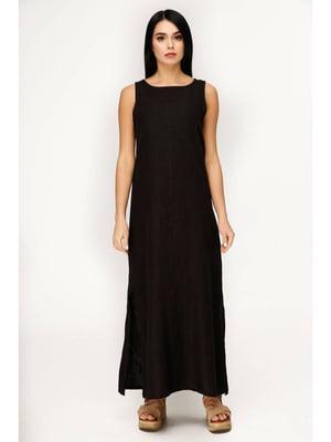 Платье | 5700956