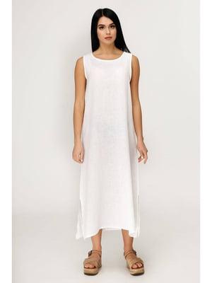 Платье | 5700957