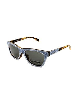 Очки солнцезащитные | 5701329