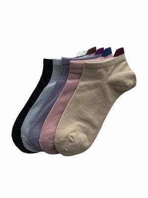 Набір шкарпеток (5 пар) | 5701667