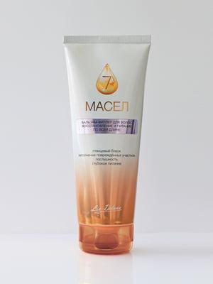 Бальзам-филлер для волос «Восстановление и питание по всей длине» (250 мл)   5653337