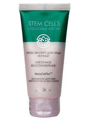 Крем-експерт для обличчя нічний «Клітинне відновлення» (50 г) | 5653370