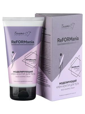 Крем-контур для тіла «ReFORMania» (150 г)   5653325