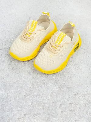 Кроссовки бежевые | 5643401