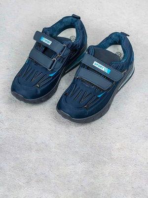 Кроссовки синие | 5643413