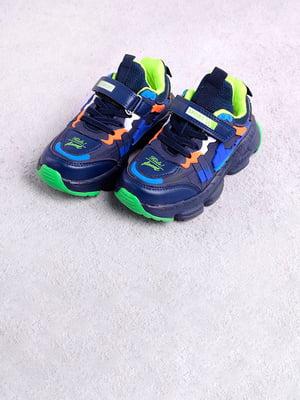 Кросівки сині | 5643473