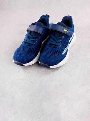 Кроссовки синие   5643612