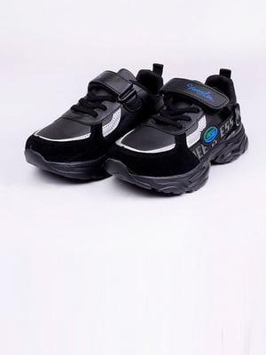 Кросівки чорні | 5644733