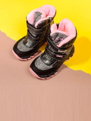 Черевики сіро-рожевого кольору | 5648474
