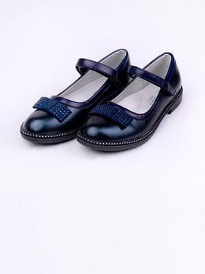 Туфлі сині | 5649363